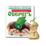 Стимулятор растений — оберегъ