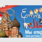 Errors Seeds теперь открылся и в Москве!