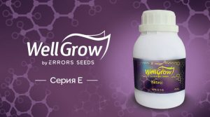 Удобрения Well Grow серии Е